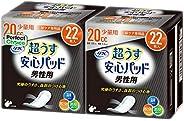 [Amazon限定ブランド] パーフェクトチョイス リフレ 超うす安心パッド 男性用 20㏄ 22枚×2袋