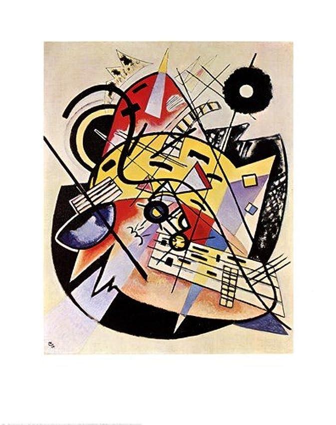 売る曇った値するホワイトドットby Wassily Kandinsky – 22 x 28インチ – アートプリントポスター LE_26464