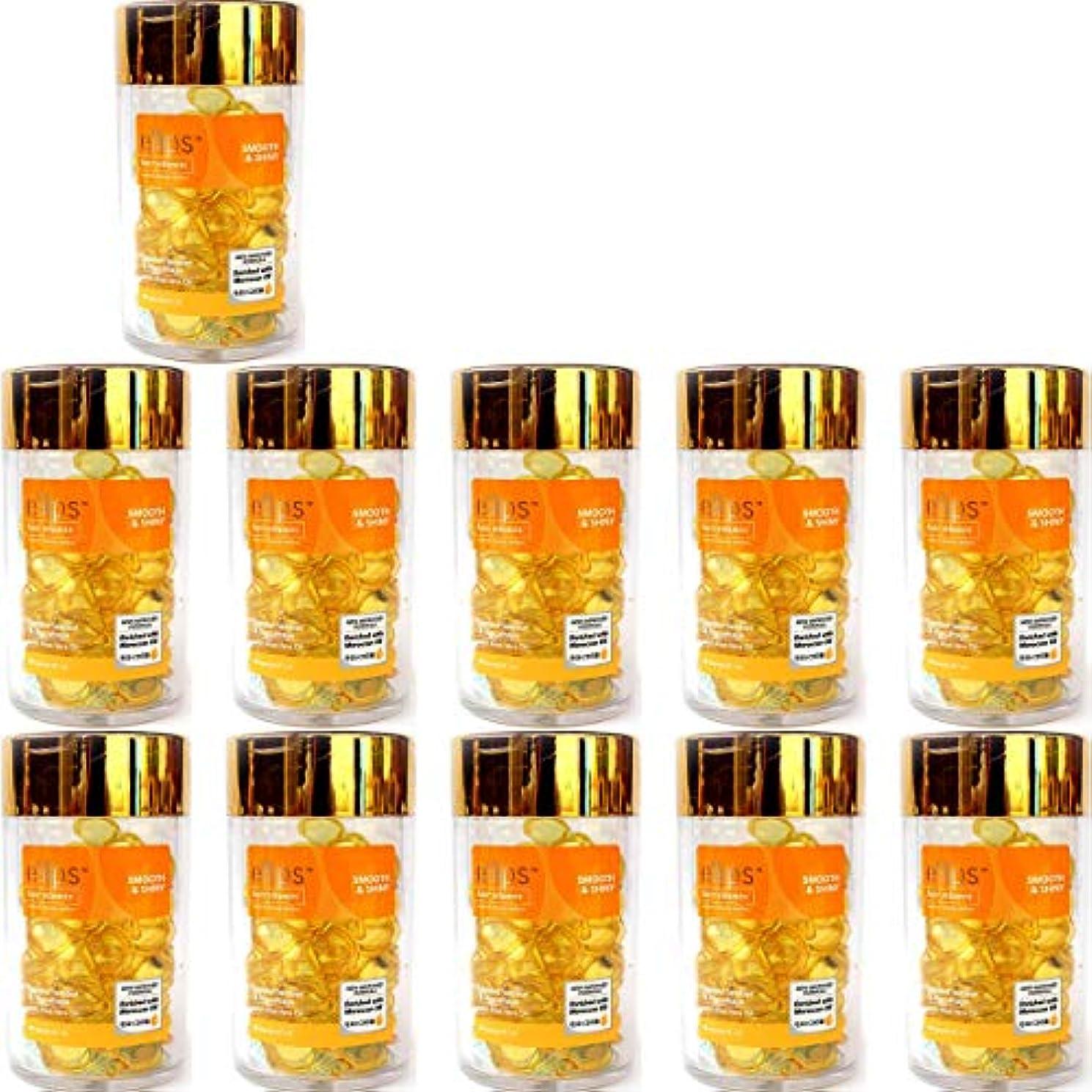 ブラウン提供感染するellips エリプス ヘアビタミン ヘアオイル エリップス トリートメント ナチュラルシリーズ 50粒入ボトル イエロー 11個セット [海外直送品]