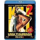キル・ビル Vol.2 <USバージョン> 【Blu-ray ベスト・ライブラリー100】