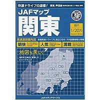 JAFマップ関東