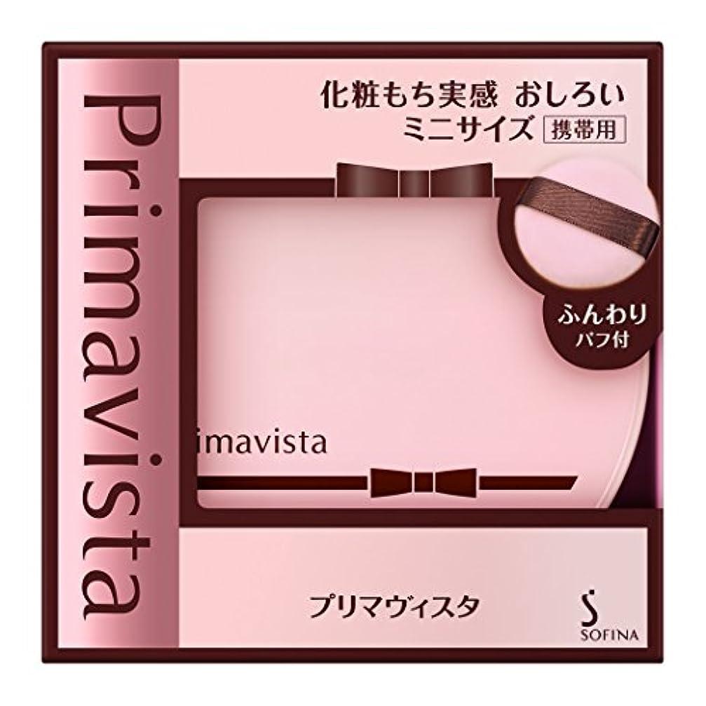 たまに前述のティームプリマヴィスタ 化粧もち実感 おしろい ミニ 4.8g(フェイスパウダー)