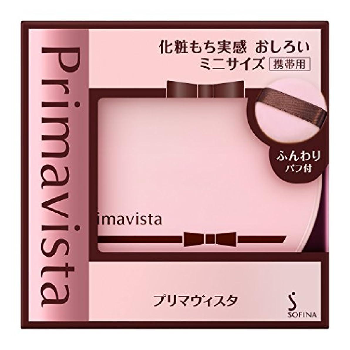 火曜日陽気なアーカイブプリマヴィスタ 化粧もち実感 おしろい ミニ 4.8g(フェイスパウダー)