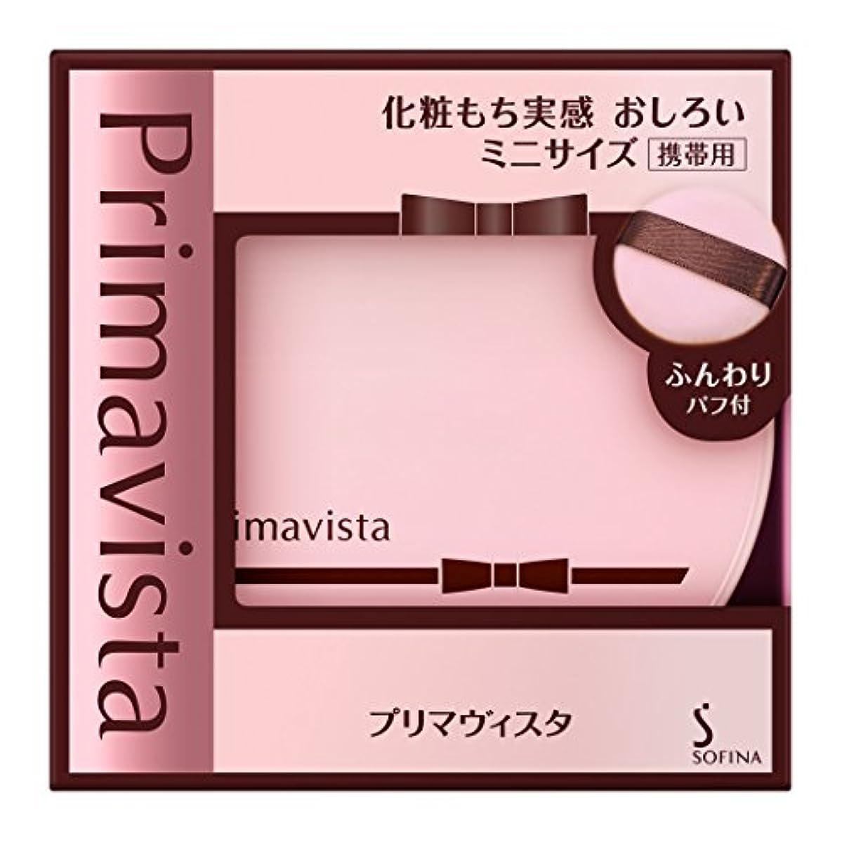 一人でベリ突破口プリマヴィスタ 化粧もち実感 おしろい ミニ 4.8g(フェイスパウダー)