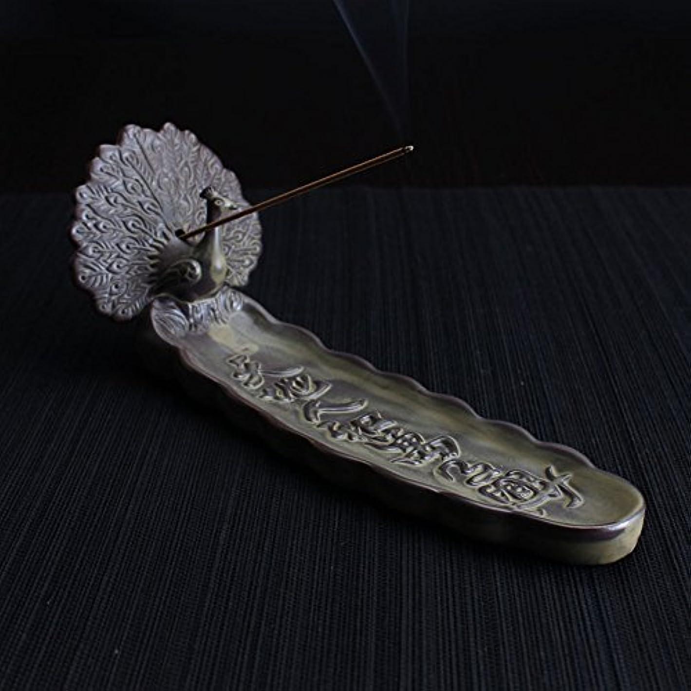 雨ベンチャーエネルギー香炉セラミック/ Peacock / Joss stick incense Seat / Heavy Incense Burner