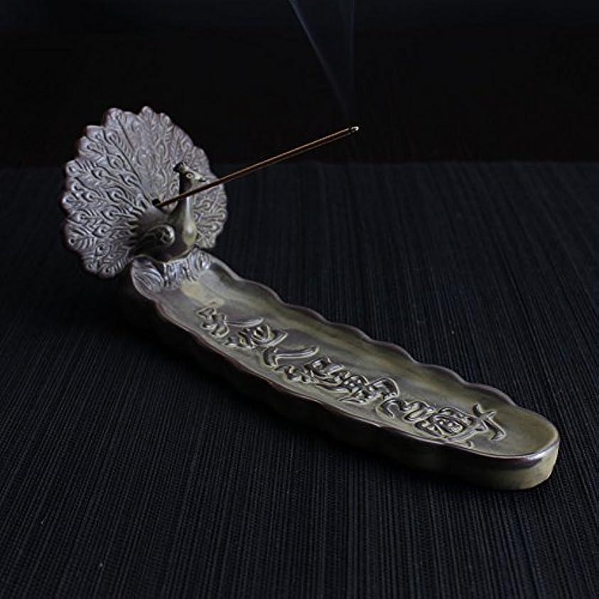 彼女自身ブース和らげる香炉セラミック/ Peacock / Joss stick incense Seat / Heavy Incense Burner