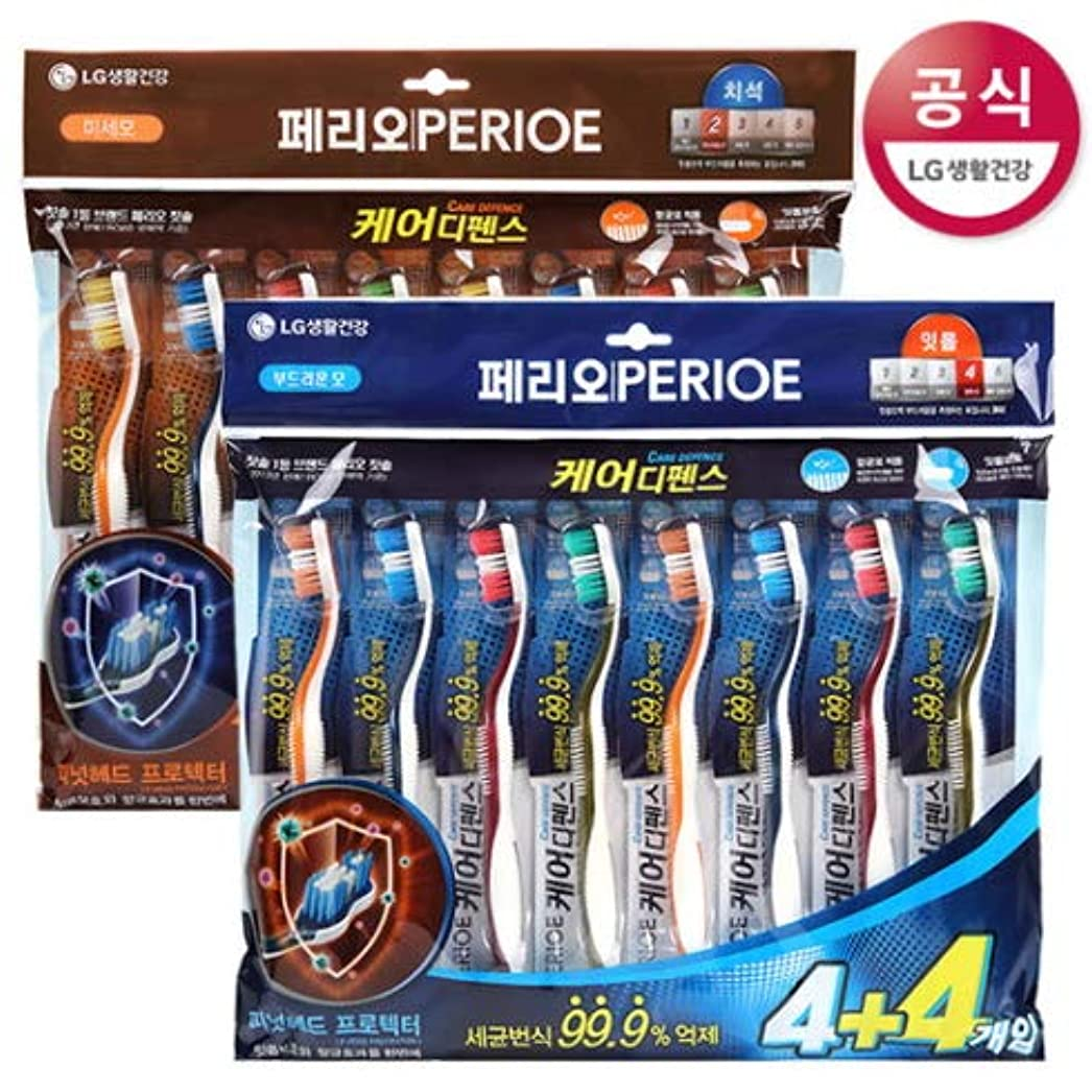 リズミカルなメイン膨らませる[LG HnB] Perio CareDance Toothbrush/ペリオケアディフェンス歯ブラシ 8口x2個(海外直送品)