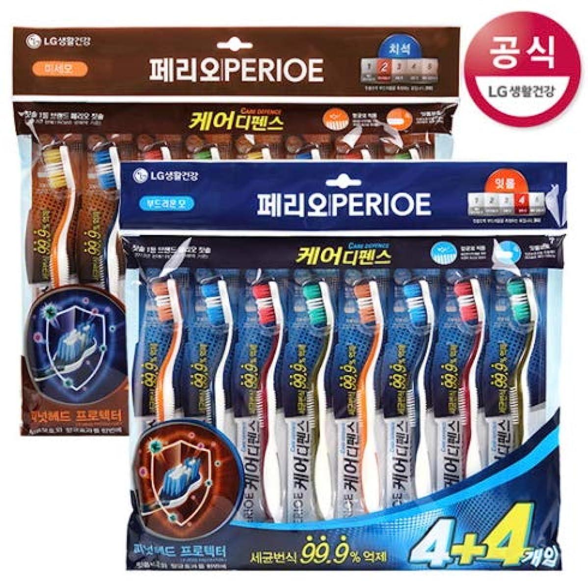 シールホップゴール[LG HnB] Perio CareDance Toothbrush/ペリオケアディフェンス歯ブラシ 8口x2個(海外直送品)
