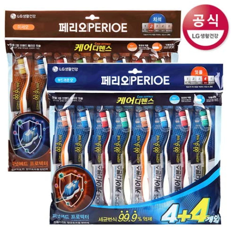 徐々にカテゴリー不変[LG HnB] Perio CareDance Toothbrush/ペリオケアディフェンス歯ブラシ 8口x2個(海外直送品)