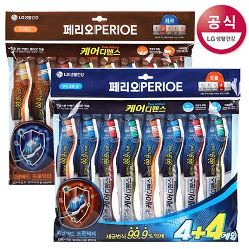 魅力的避難する委員会[LG HnB] Perio CareDance Toothbrush/ペリオケアディフェンス歯ブラシ 8口x2個(海外直送品)