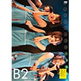 team B 2nd stage 会いたかった
