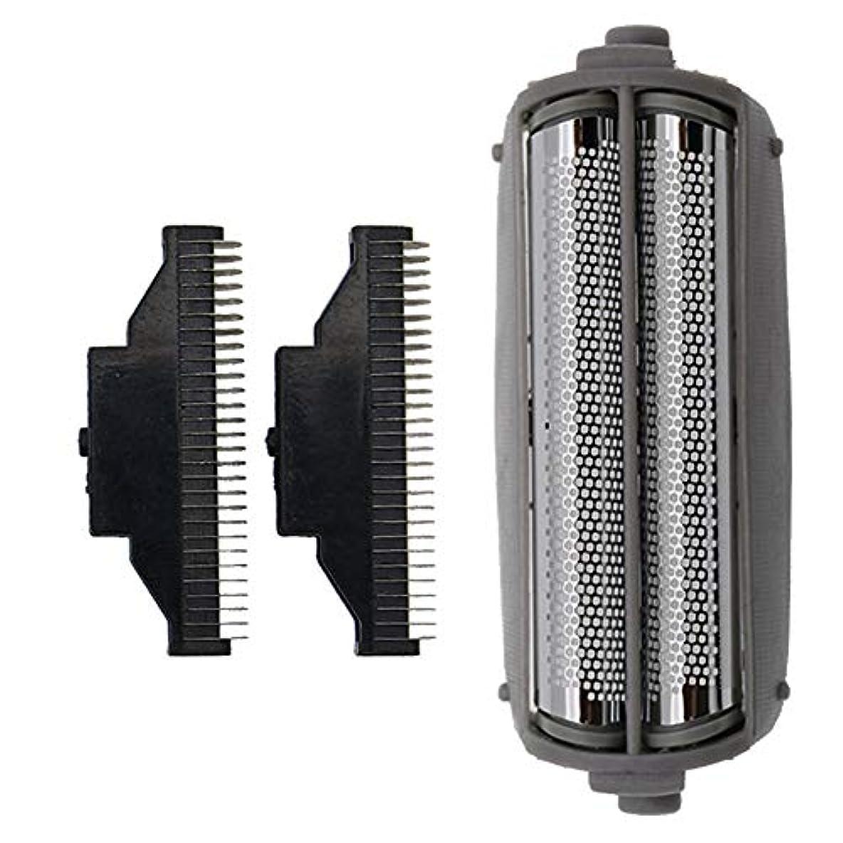 呼吸潜む従うWuYan 交換用フィルム 互換性 Panasonic Es9852 Es-Rw30 Es4000 Es4001 Es4027 Es726 Es727用