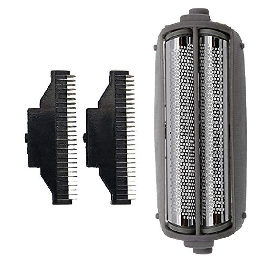 どんよりした階段パースブラックボロウWuYan 交換用フィルム 互換性 Panasonic Es9852 Es-Rw30 Es4000 Es4001 Es4027 Es726 Es727用