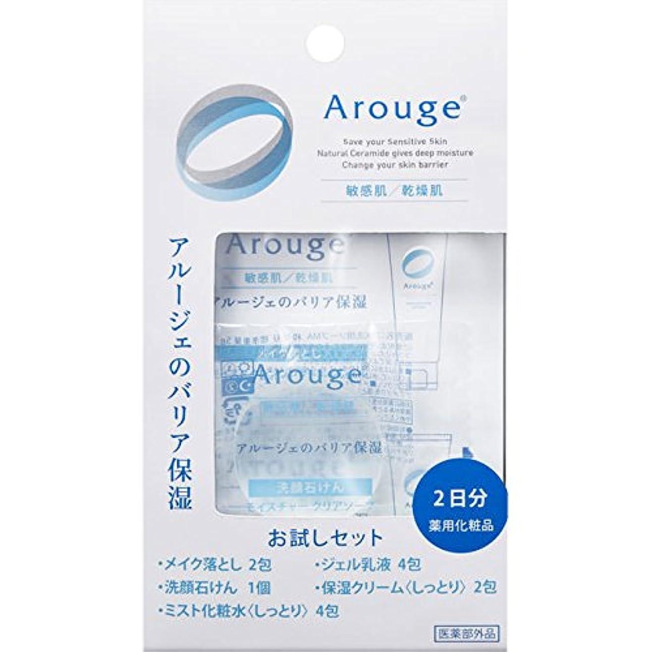 経歴経歴型全薬工業 アルージェ お試しセット 5種 (医薬部外品)