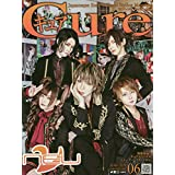 Cure(キュア) 2020年 06 月号 [雑誌]