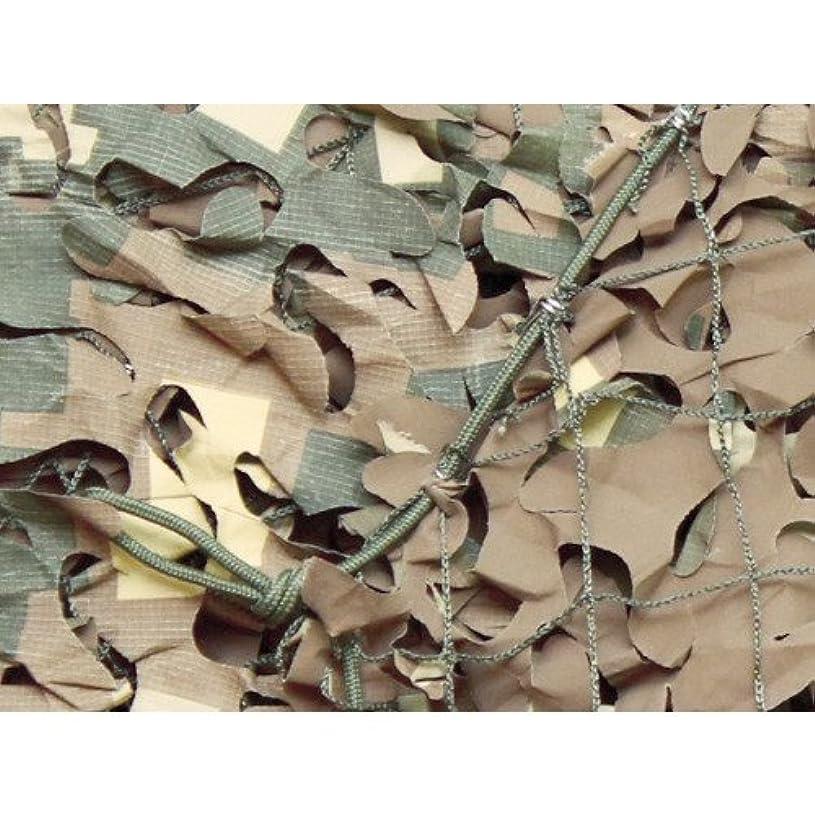 ゼロ骨の折れる毛皮トラスコ中山 CAMO スペシャリスト ブロードリーフXミリタリー フライウェイ 1.5mX3 BLM03FW