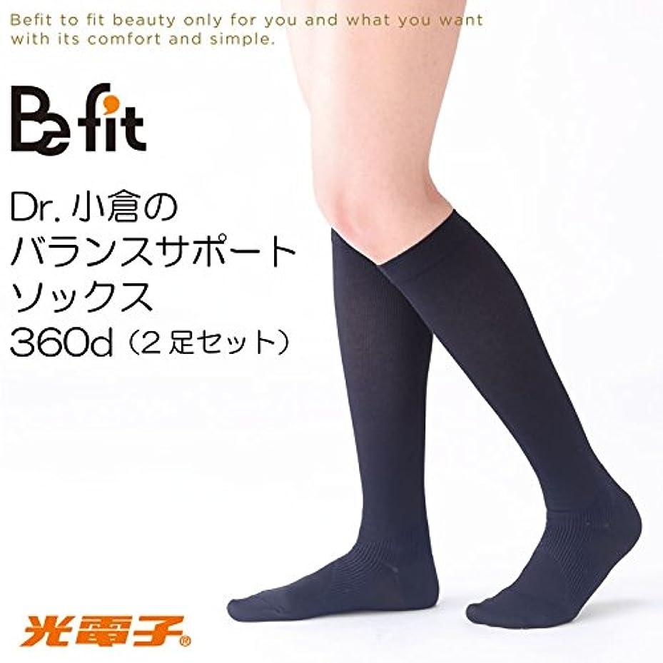 より平らなダム円形Dr.小倉バランスサポートソックス (LL(25-27cm))
