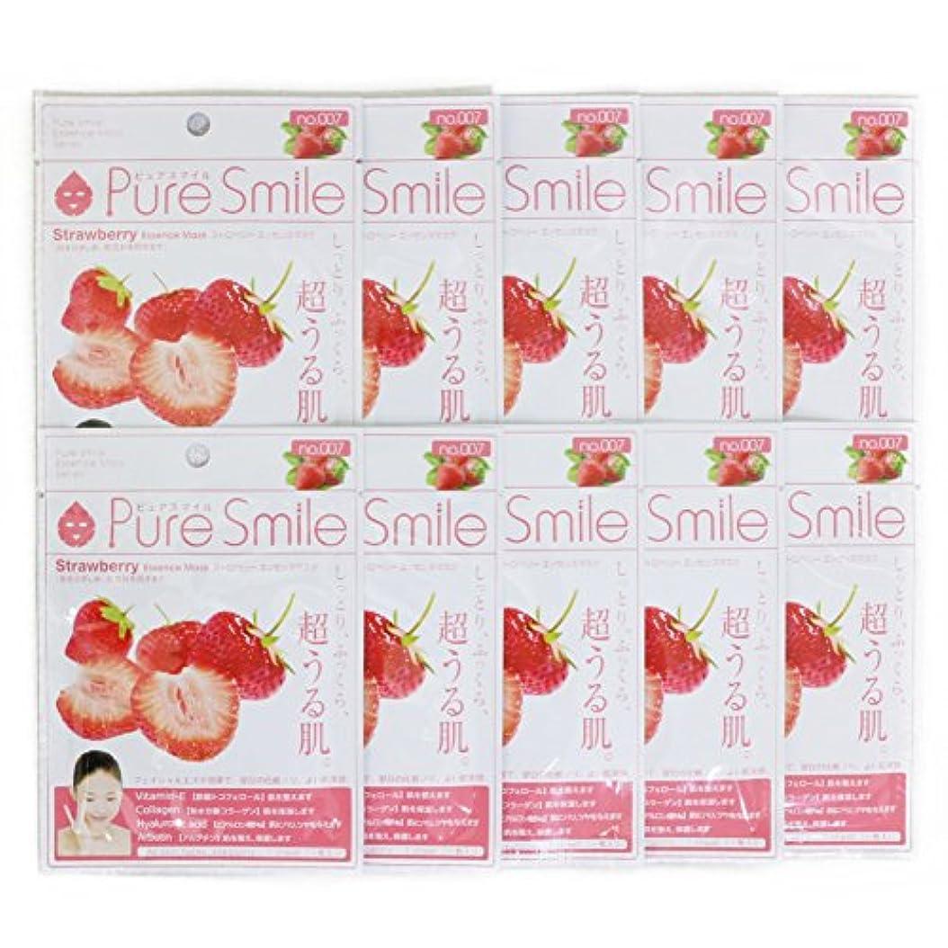 騒貸す息苦しいPure Smile ピュアスマイル エッセンスマスク ストロベリー 10枚セット