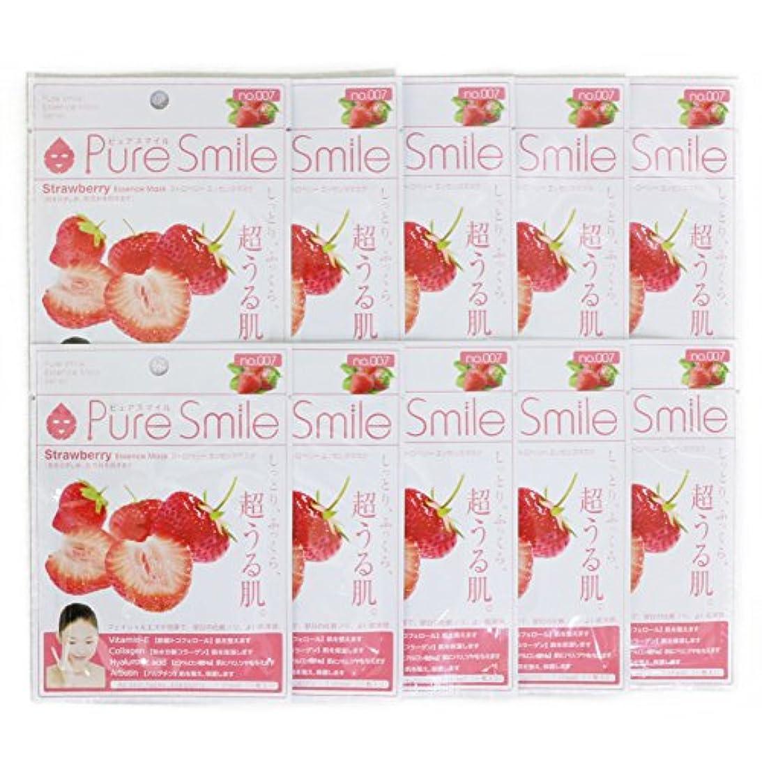 代わりにを立てる葉メダルPure Smile ピュアスマイル エッセンスマスク ストロベリー 10枚セット
