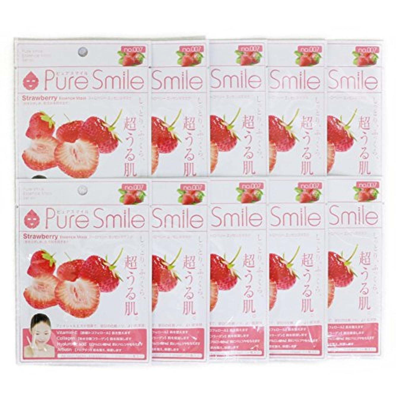電池深めるオフセットPure Smile ピュアスマイル エッセンスマスク ストロベリー 10枚セット