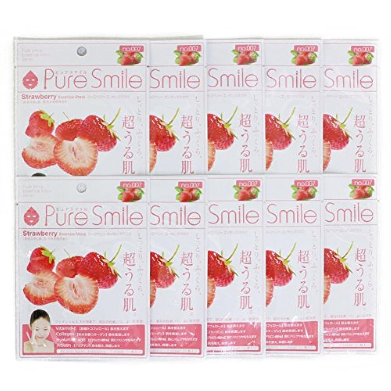 現象世代かごPure Smile ピュアスマイル エッセンスマスク ストロベリー 10枚セット
