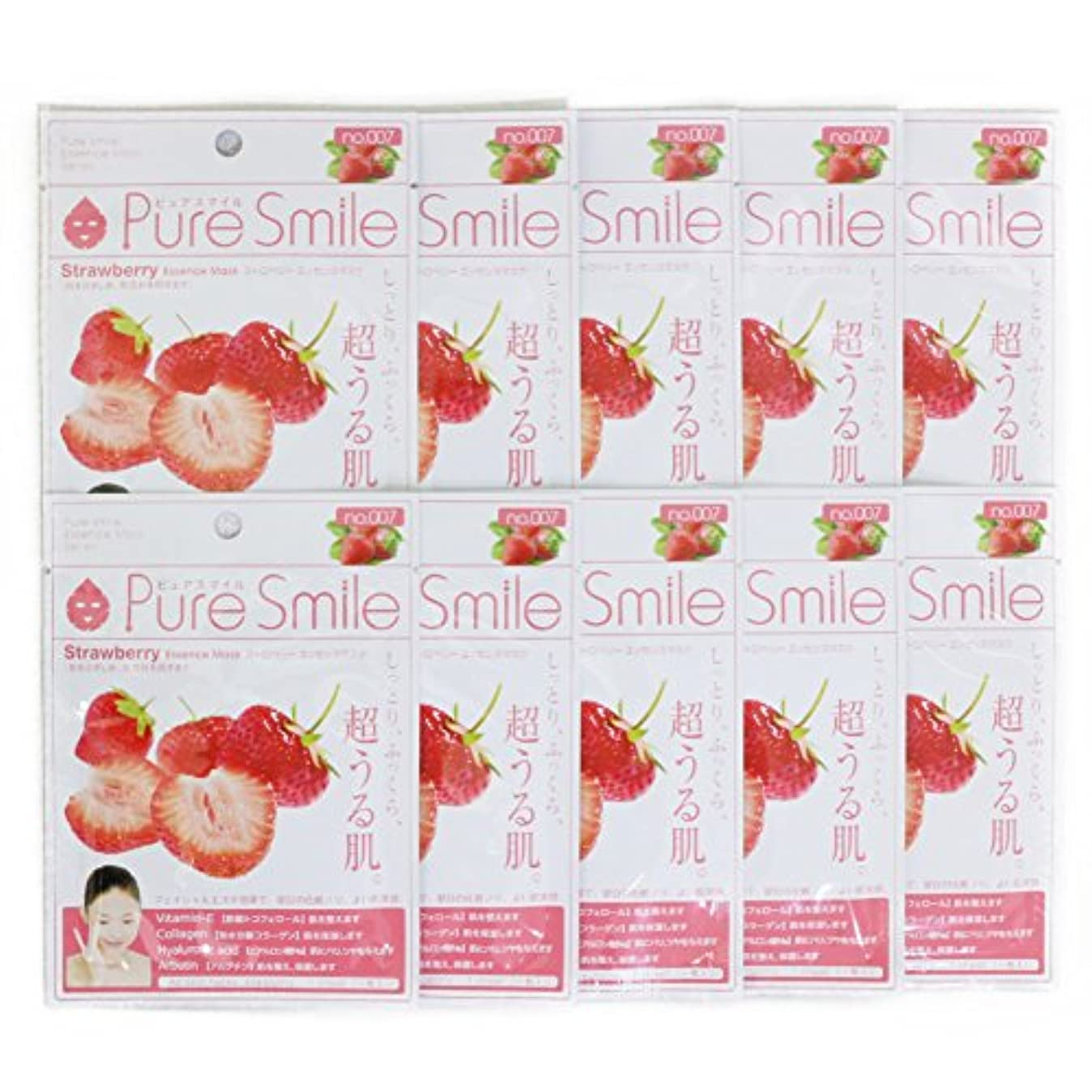 化学薬品血まみれのラップトップPure Smile ピュアスマイル エッセンスマスク ストロベリー 10枚セット