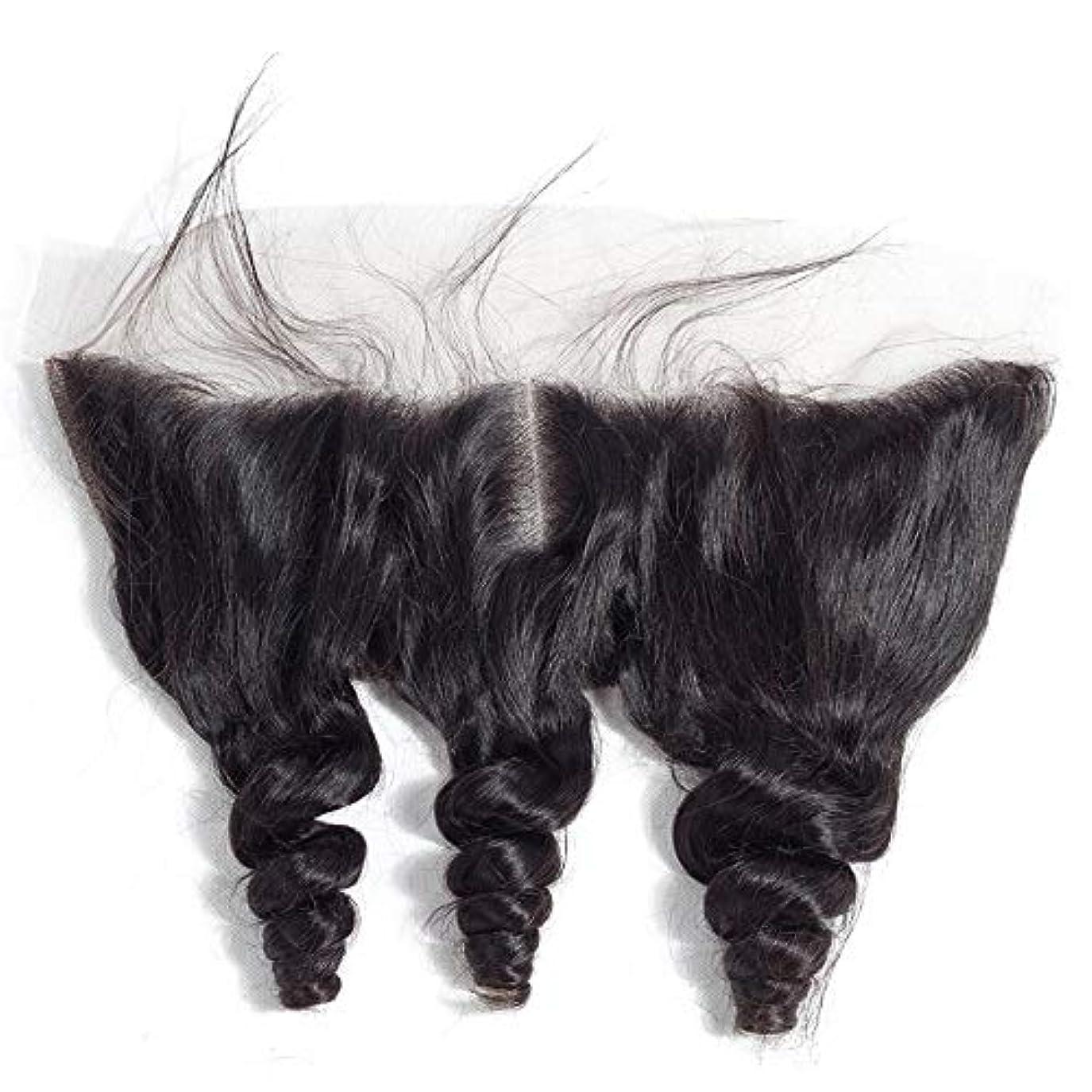 まもなくアクセスできない水差しWASAIO ヘアエクステンションクリップ裏地なし髪型ブラジルルーズウェーブ13 * 4レースフロンタル閉鎖横隔膜パート人間 (色 : 黒, サイズ : 8 inch)