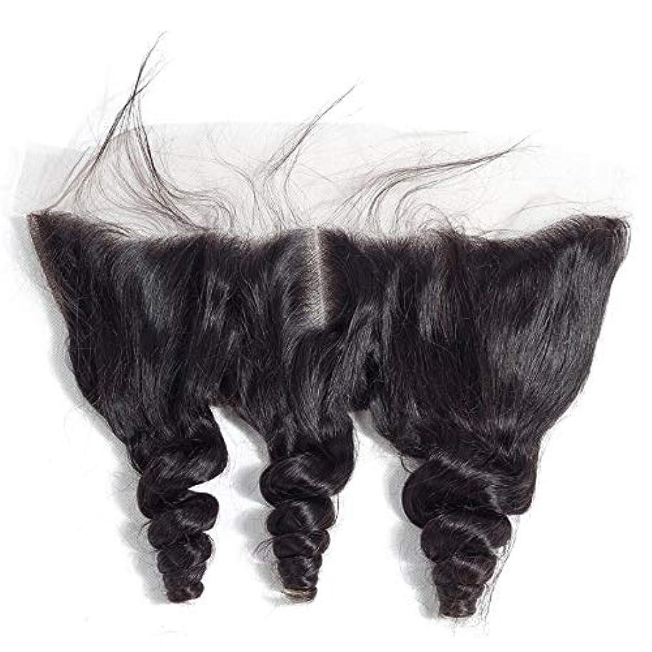 火山バリーエンティティWASAIO ヘアエクステンションクリップ裏地なし髪型ブラジルルーズウェーブ13 * 4レースフロンタル閉鎖横隔膜パート人間 (色 : 黒, サイズ : 8 inch)