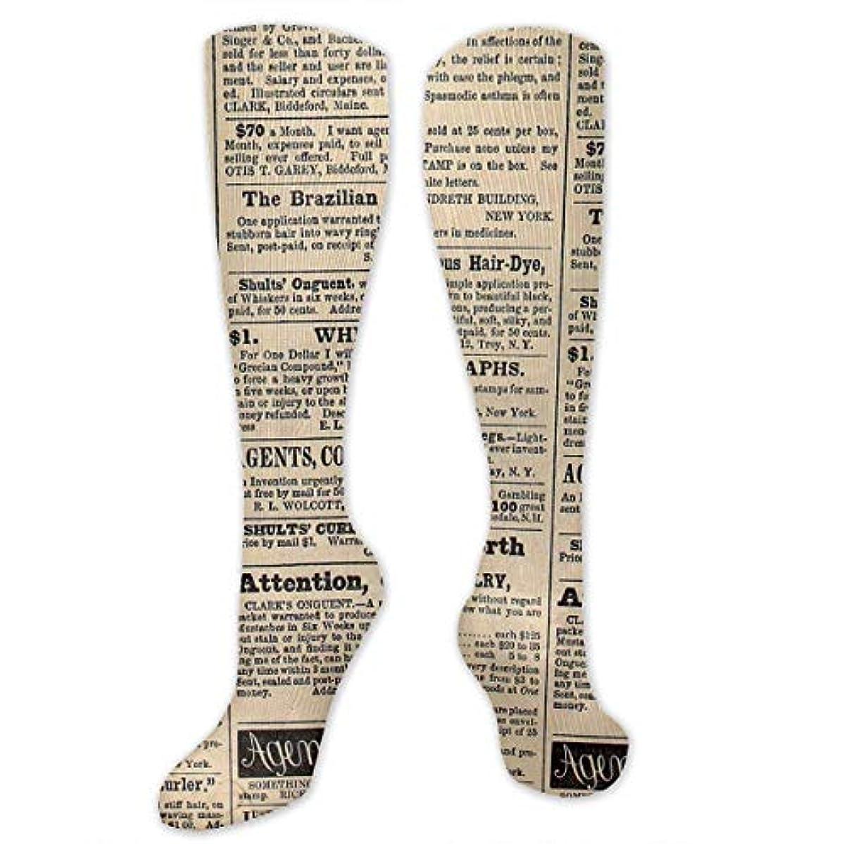 可愛い登るだらしない靴下,ストッキング,野生のジョーカー,実際,秋の本質,冬必須,サマーウェア&RBXAA Women's Winter Cotton Long Tube Socks Knee High Graduated Compression...