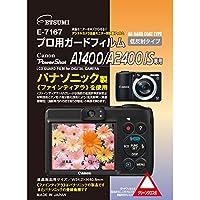 ETSUMI 液晶保護フィルム プロ用ガードフィルムAR Canon PowerShot A1400/A2400IS専用 E-7167