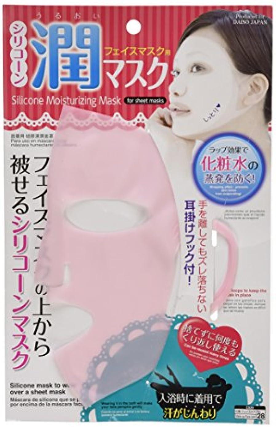 タクト値する送信するシリコン潤マスク フェイスマスク ピンク/白 DAISO Silicone Reused Moisturizing Mask Ear Loop Type 1pc Random Color