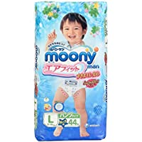 ムーニーマン エアフィット 男の子用 Lサイズ 44枚 (パンツタイプ)