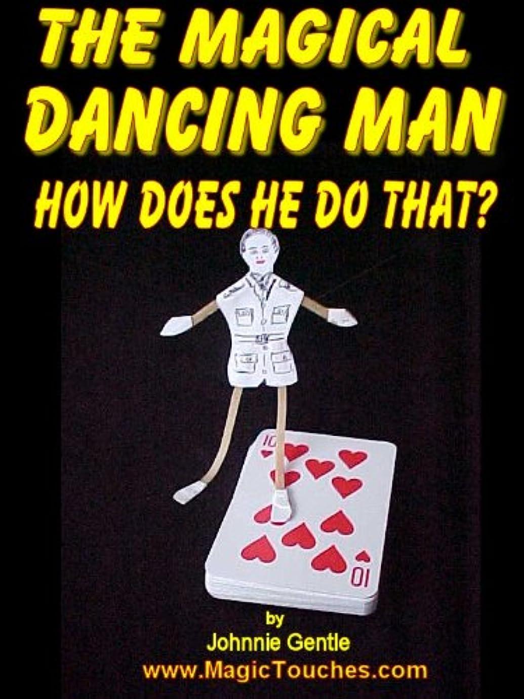 協力大工最後のTHE MAGICAL DANCING MAN - How Does He Do That?: Magic Trick with a difference. How to make the Magic Dancing Man and a Magical Dancing Emu (Amazing Magic tricks Book 1) (English Edition)