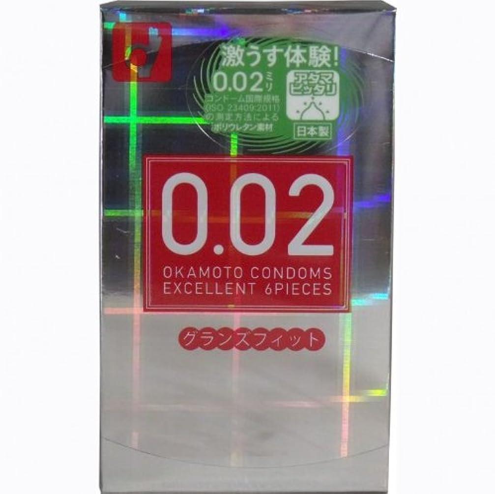 出費アーサーコナンドイルわずかなうすさ均一 0.02EX グランズフィット 6個入