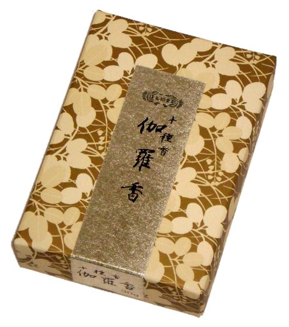 タバコヘルシー湿原玉初堂のお香 伽羅香 30g #535