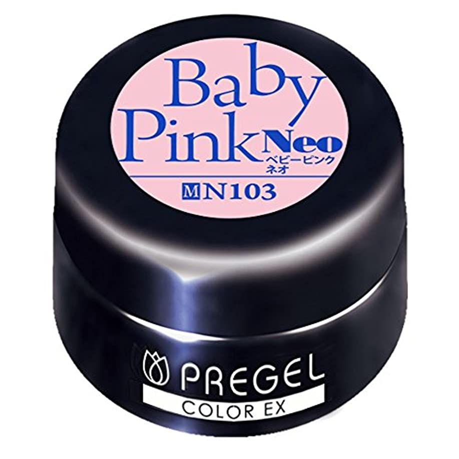 PRE GEL カラーEX ベビーピンクneo103 4g UV/LED対応