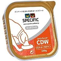 スペシフィック 犬用 リミテッド・プロテイン 【CDW】 100gトレイ×7