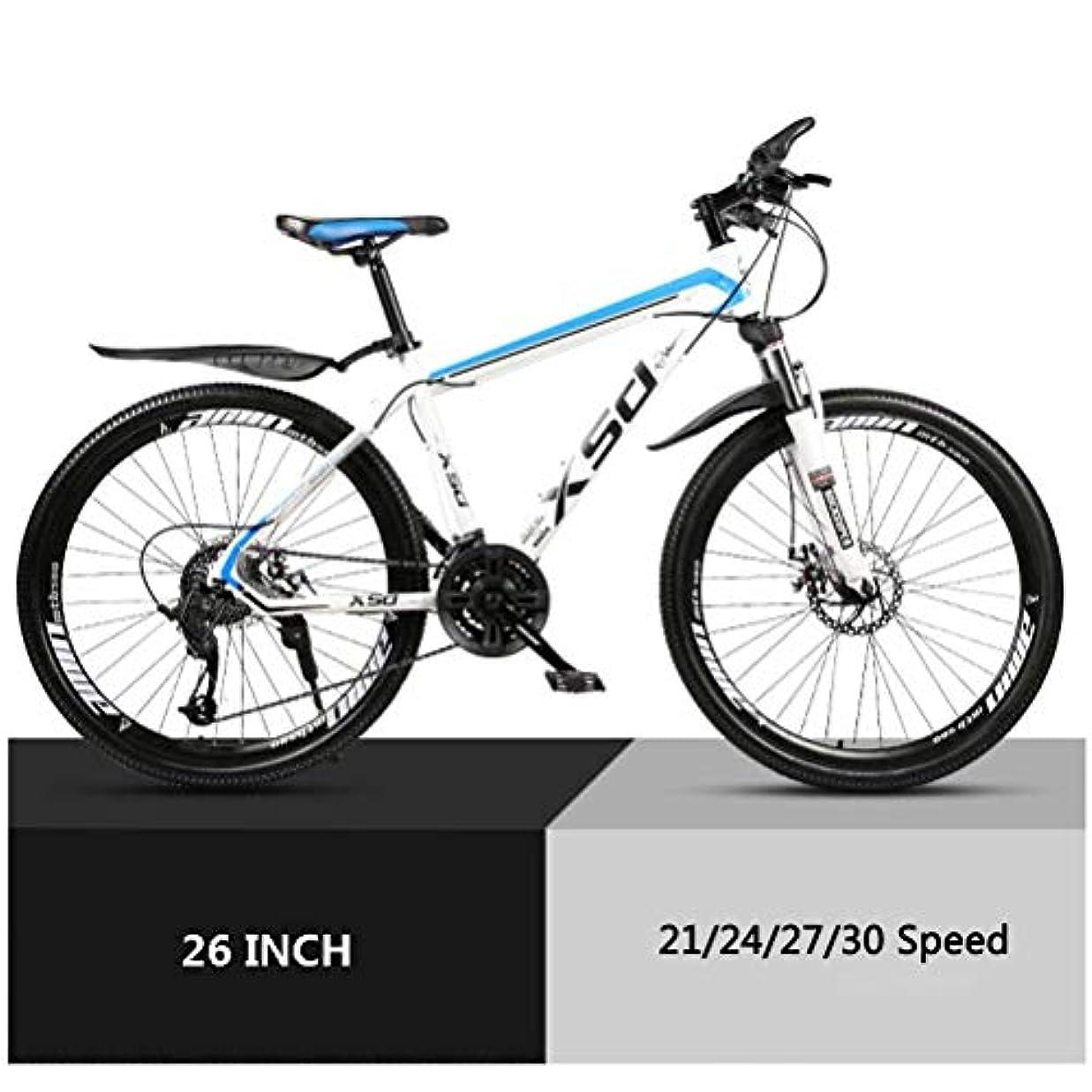 実業家凍結待って26インチ マウンテンバイク、高炭素鋼 ハードテール Mtb自転車 調節可能なシート付き 滑り止めハンドルバー ダブルメカニカルディスクブレーキ ダブルディスクブレーキ マウンテン自転車