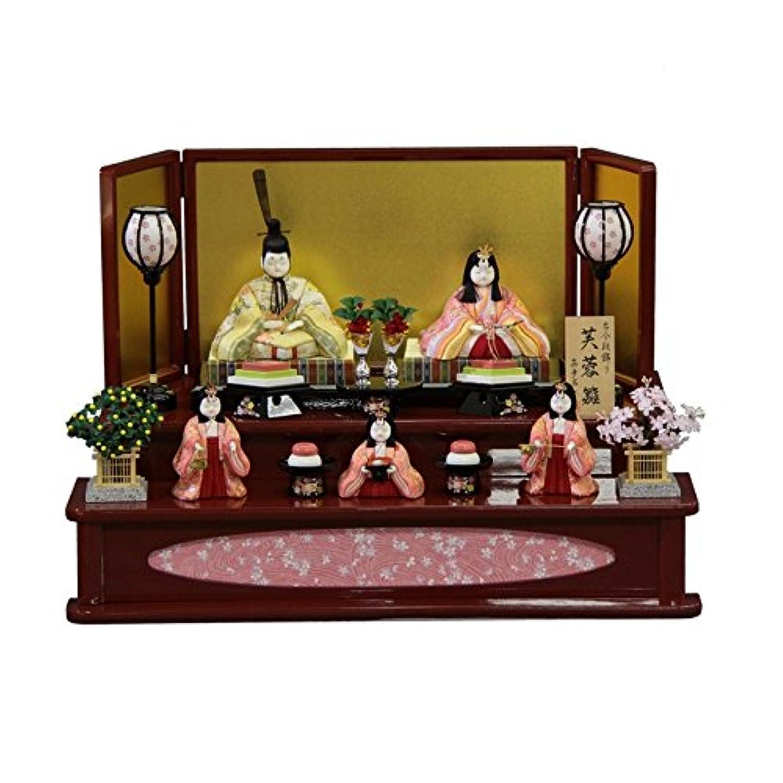 雛人形 二段飾り木目込み五人揃 古今段飾り(5人) 幅75cm mk-3 真多呂 芙蓉雛