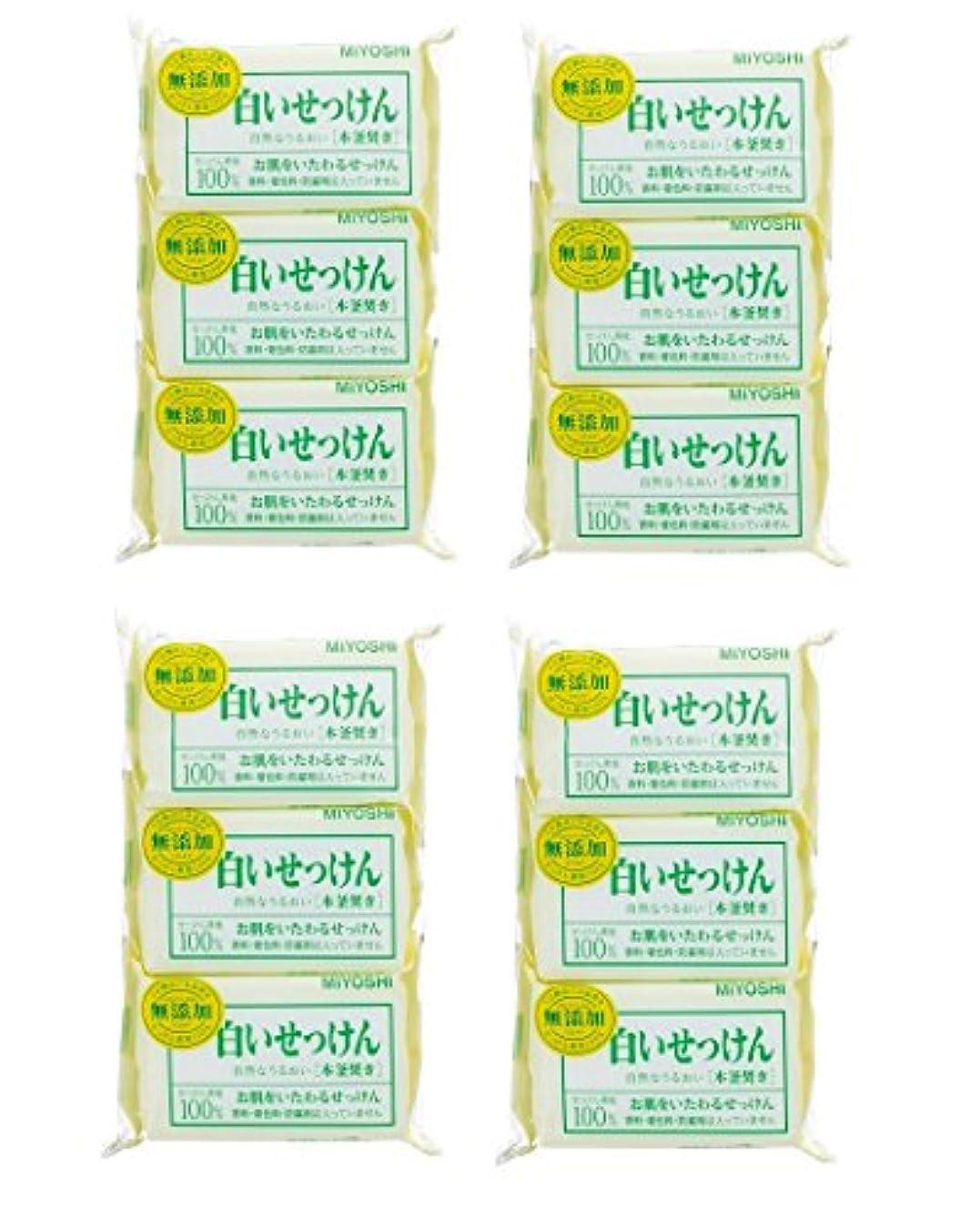 スポーツマンブルゴーニュ正規化【まとめ買い】無添加石鹸白いせっけん3P×4セット