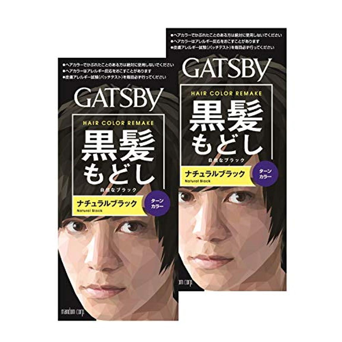 無代わりに光電【まとめ買い】ギャツビー (GATSBY) ターンカラーナチュラルブラック 2個パック メンズ用 黒染め 髪色戻し ミディアムヘア約2回分 (医薬部外品)