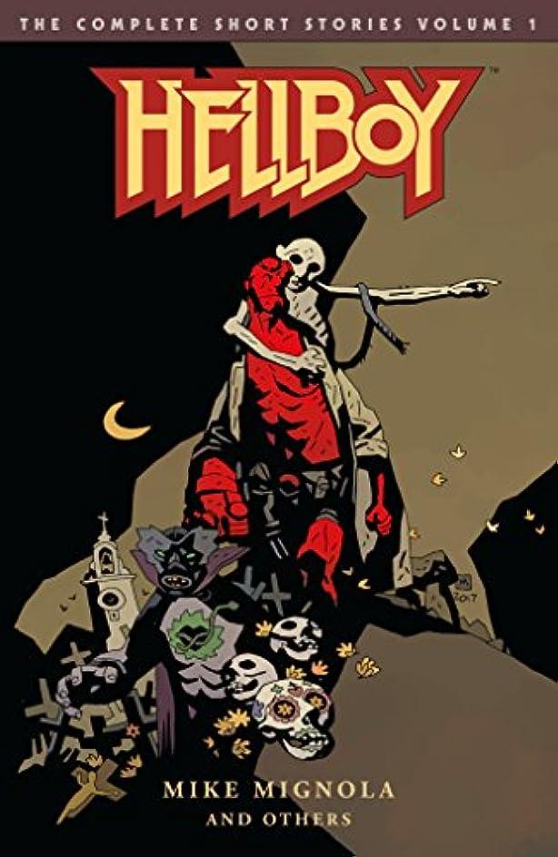 先生謝罪黒板Hellboy: The Complete Short Stories Volume 1 (English Edition)