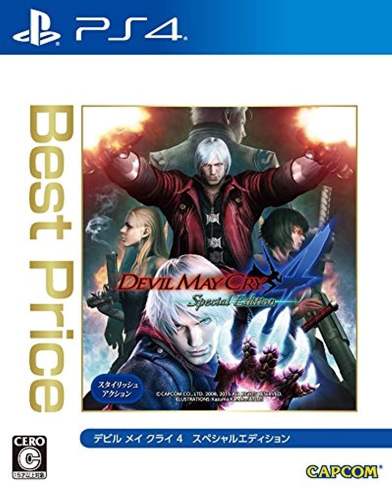 アラビア語ブローホール応援するDEVIL MAY CRY 4 Special Edition Best Price - PS4