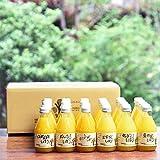 ジュース ギフト セット みかんジュース オレンジジュース 100% 無添加 ストレート 180ml × 30本 ギフト セット 農園直送 和歌山 有田 100パーセント 詰め合わせ 人気 甘い 贈答用 手土産 まとめ買い びん 瓶 さっぱりセット