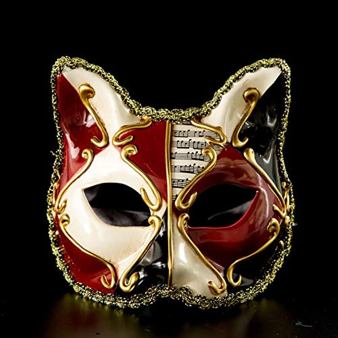 スイマウントトリッキーマスクベネチアン子猫マスク子供仮装ボールパーティー,赤
