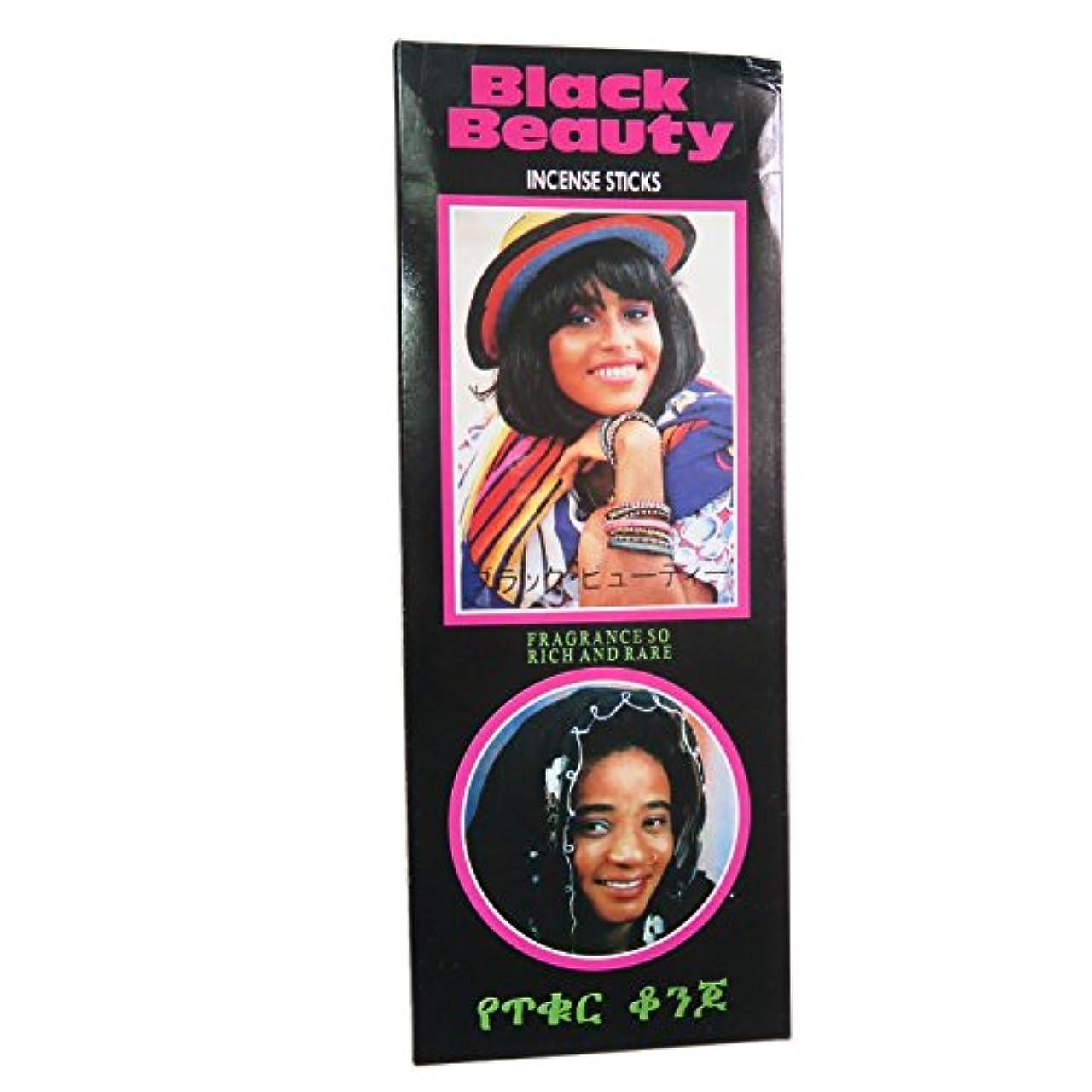 ベッド可聴やりがいのあるインドお香 Black Beauty 6箱入りセット