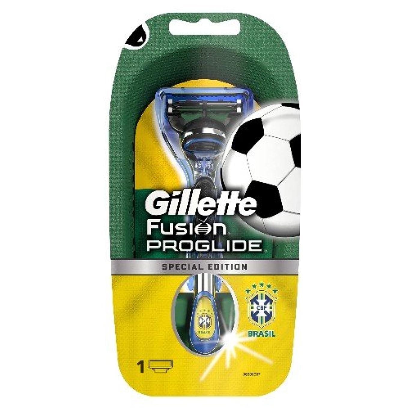 どこかもちろんマスタード【数量限定品】 ジレット プログライド サッカーブラジルモデルホルダー