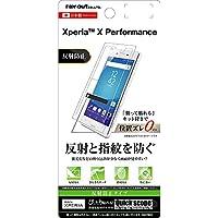 レイ・アウト Xperia X Performance フィルム 液晶保護 指紋防止・反射防止 RT-RXPXPF/B1