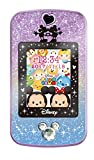 ディズニーキャラクターズ Magical Me pod (マジカルミーポッド) パープル&ブルー