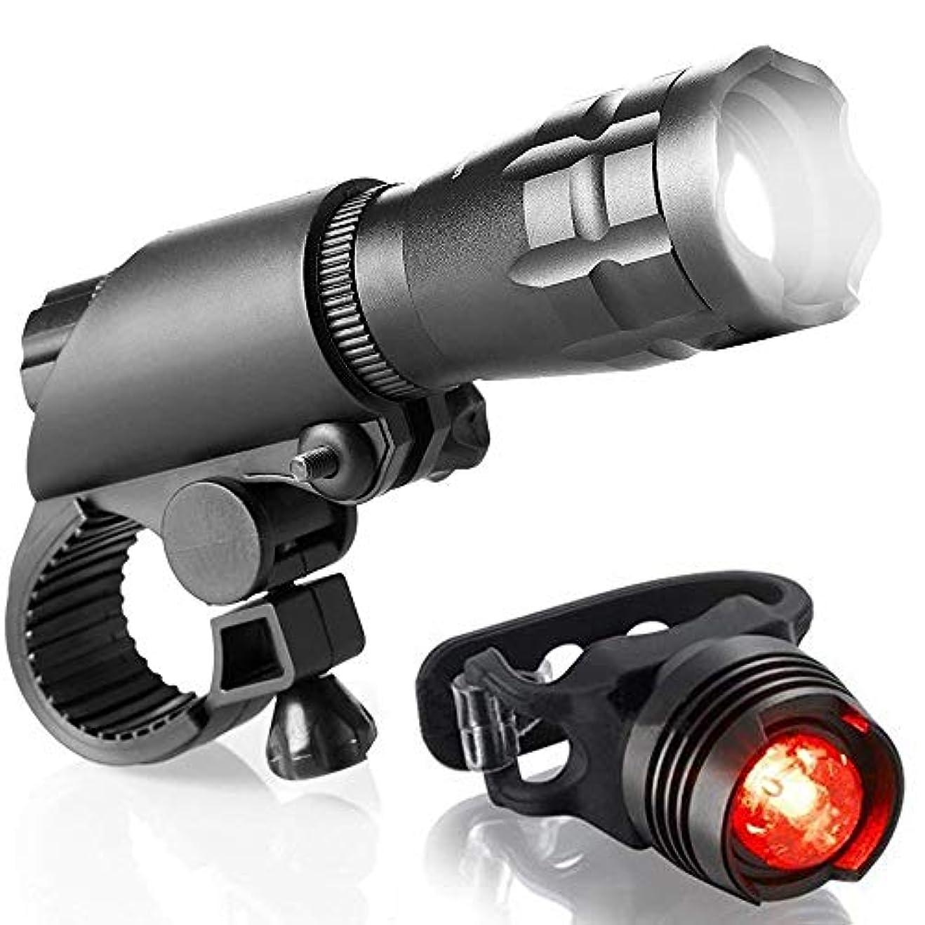 ドラッグ立派な前述の自転車製品 ズームグレア防水懐中電灯セットカーのヘッドライト+テールライトを充電5Wマウンテンバイクのヘッドライト(セットファイブ) 自転車用ライト&リフレクター